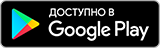 yandex-taxi-download-android