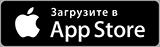 yandex-taxi-download-ios