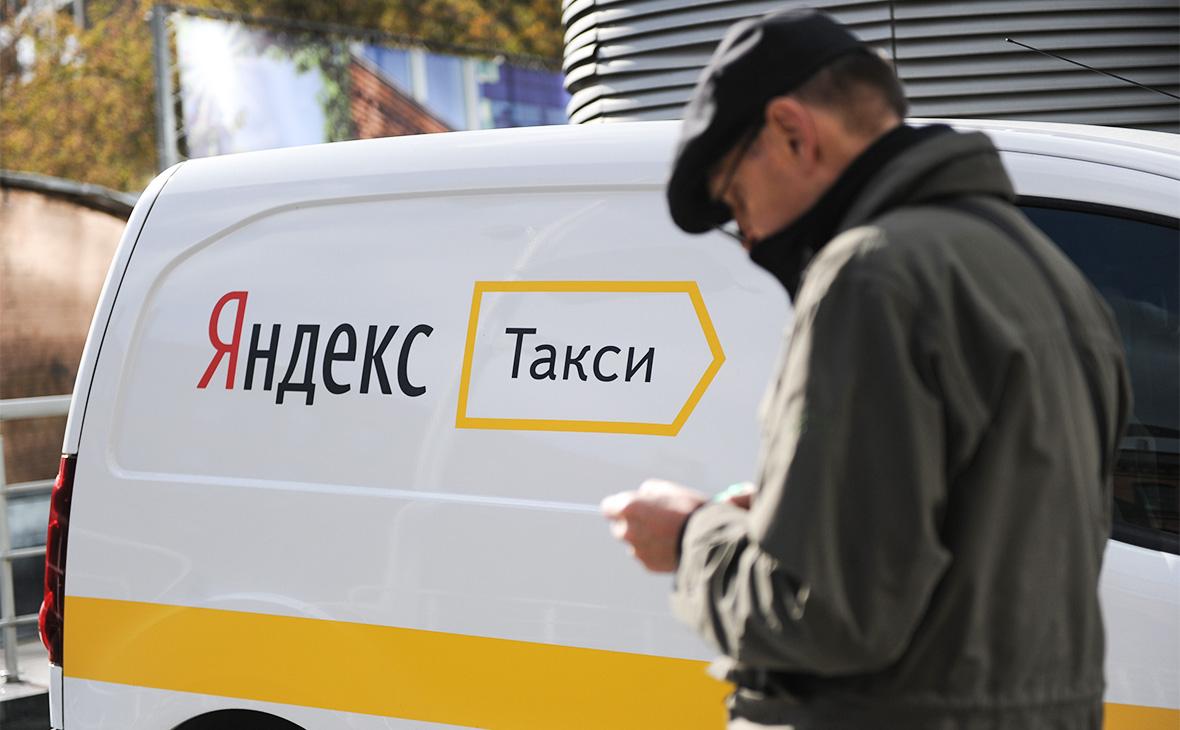 taxi-gruzovik-yandex