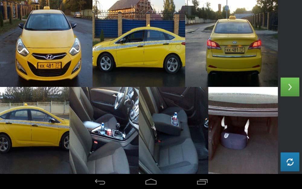 kak-prohodit-fotokontrol-yandex-taxi