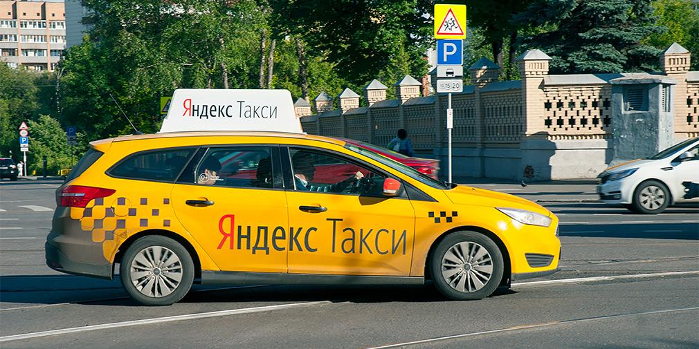 zakaz-taxi-v-kuzove-universal